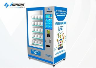 1500w 24 Hours Self-Service Automatic Milk Food Snack Drink Vending Machine